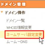 mu-mu-domain-control-panel