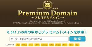 mu-mu-domain-premium