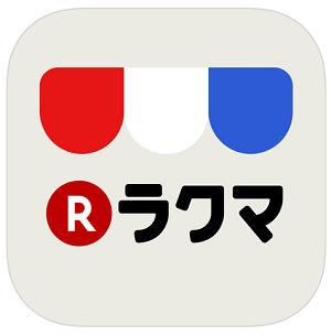 rakuma-new
