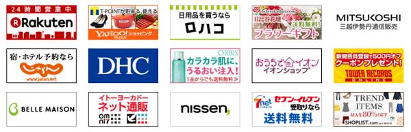 yosounet-shopping-web-site