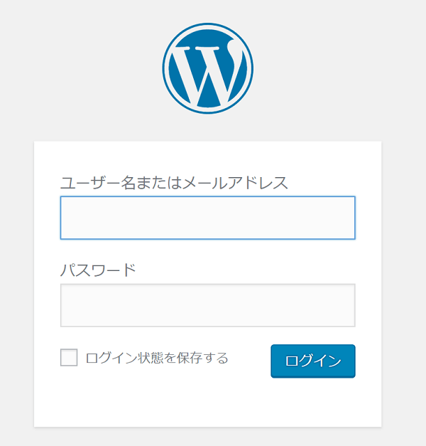 coreserver-wordpress-log-in