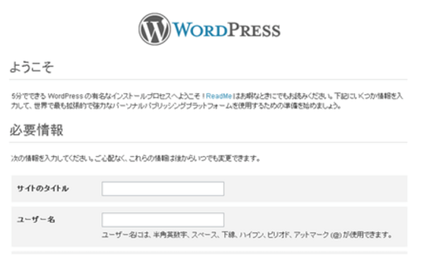 gmo-cloud-wordpress-info