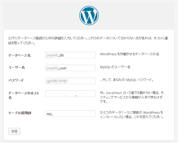 iqserver-wordpress-config-details