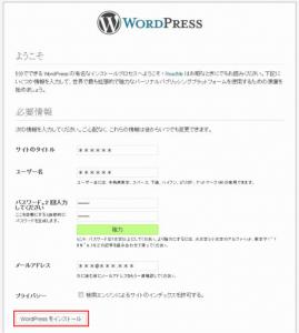 iqserver-wordpress-title-setting