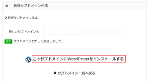 jetboy-wordpress-install