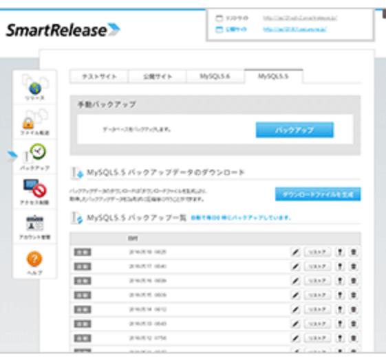 smart-release-backup