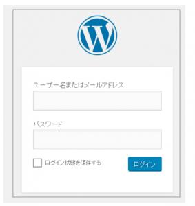 wordpress-install-log-in-monitor-details