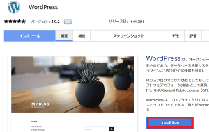 wordpress-install-top