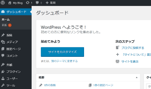 wordpress-manager-screen