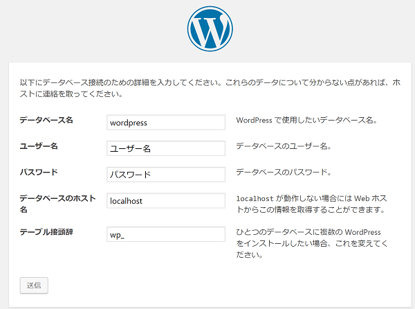 quicca-wordpress-detailed-information-input-database