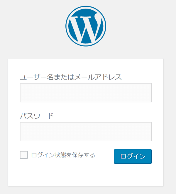 quicca-wordpress-login