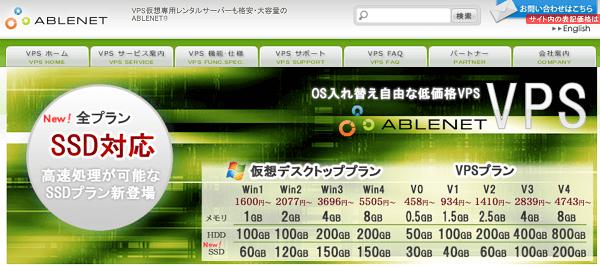 ablenet-vps