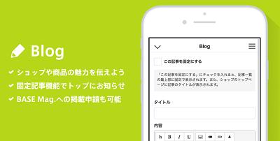 base-news-min