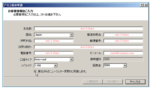 mt4-configuration