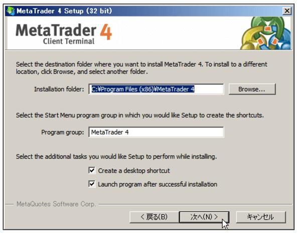 mt4-setup-start-details