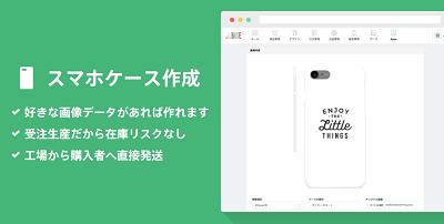 smartphone-app-base-min