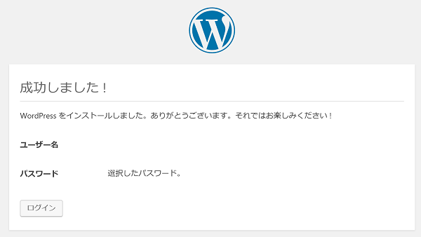 sppd-management-screen-wordpress-install-success