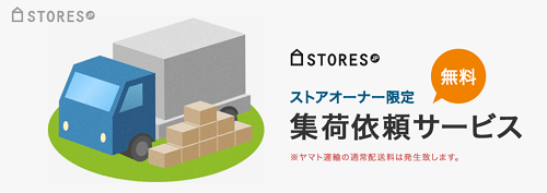 stores-delivery-details