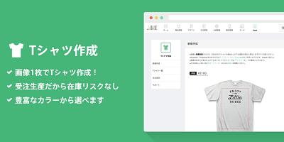 t-shirts-app-base-min
