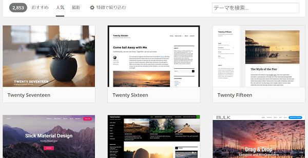wordpress-template