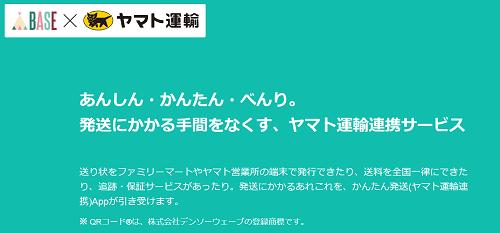 yamato-base-min