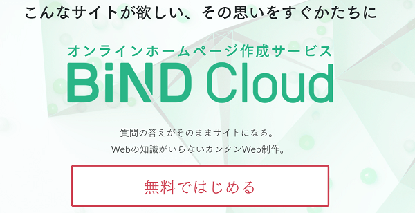 bind-cloud-top