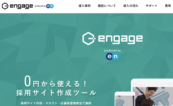 engage-top