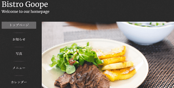 goope-template-restaurant