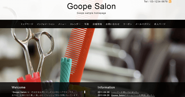 goope-template-salon