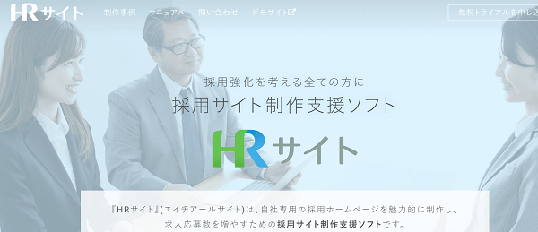 hr-web-site