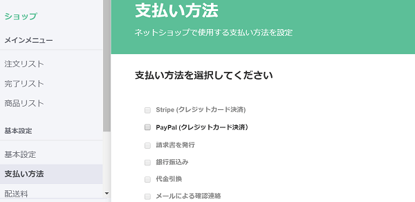 jimdo-online-shop