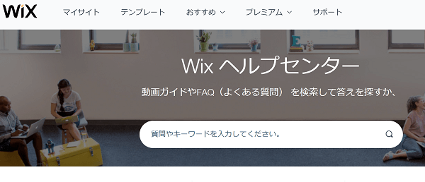wix-support