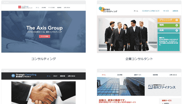 wix-template-business-min