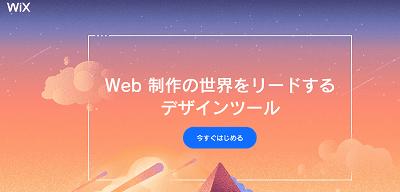 wix-top-min