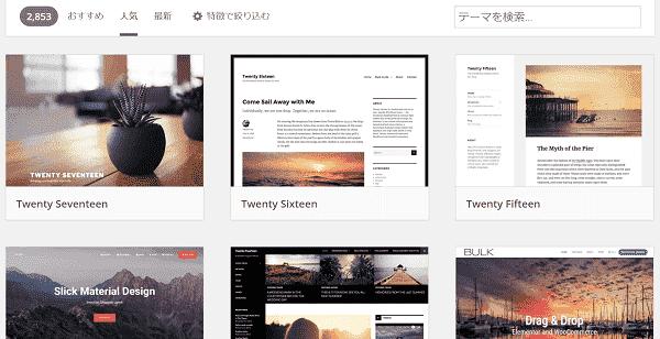 wordpress-template-min