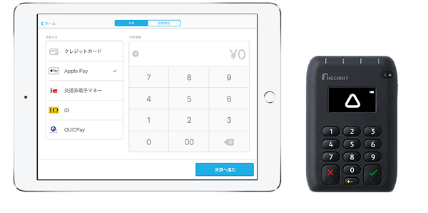 airpay-card-reader