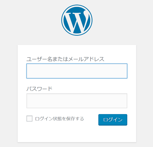 extrem-wordpress-login