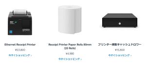 square-printer2-300x134-min