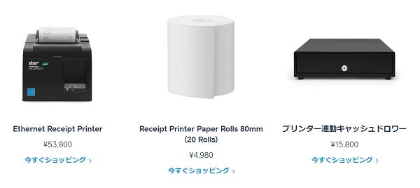 square-printer2