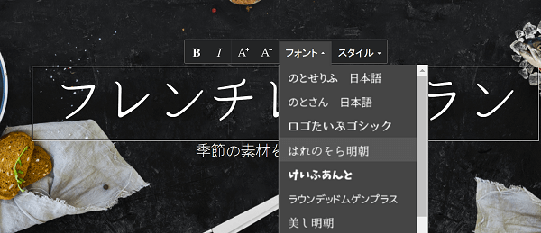 webnode-character-modification-font