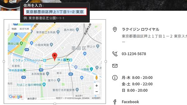 webnode-map-modification
