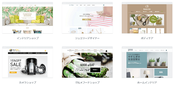 wix-template-online-shop