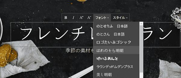 webnode-character-modification-font-min