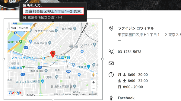webnode-map-modification1-min
