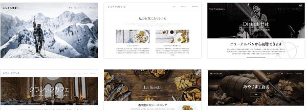 webnode-template-min