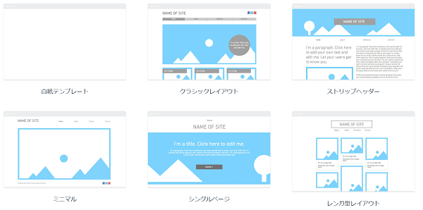 wix-template-simple