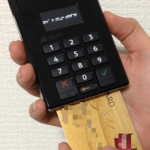smartregi-cash-card-ic-reader