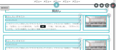 peraichi-layout