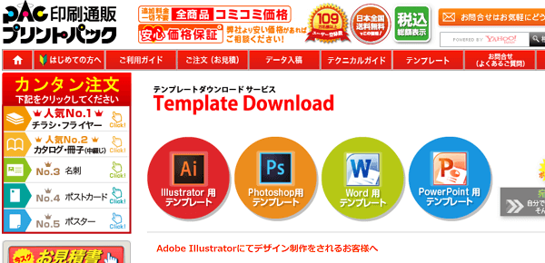 printpac-poster-template