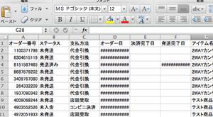 stores-order-csv-1-300x165-min